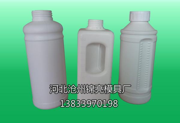 液体塑料瓶模具
