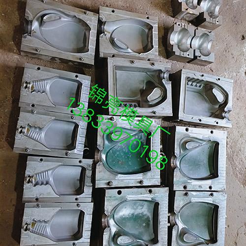 洗衣液模具